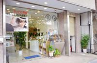 WINX 衣笠店 外観