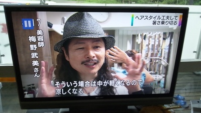 8月16日(木)PM6:10より「NHK 首都圏ネットワーク」にウインクス社長が出演しました