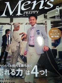美容雑誌に掲載されました!!