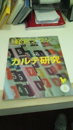 DSC_0336.JPG